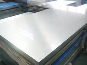 6061合金铝板,5052铝板