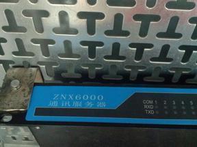 电气通讯服务器通讯管理机规约转换器仪表通讯管理器