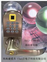 1709-B2指纹密码锁(单舌指纹锁)