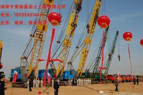 强夯---中南湘基承包强夯置换工程