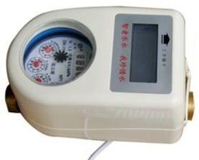 LXSG-15ZNT(冷水)、-15ZNRT(熱水)系統公用型射頻IC卡預付費智能水表