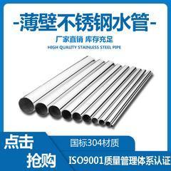 云南信烨牌 环保设备用薄壁不锈钢水管 双卡压式管件 厂家直销