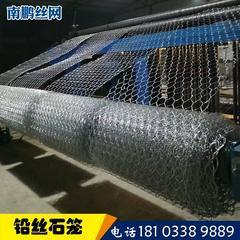 安平格宾网石笼网厂家供应