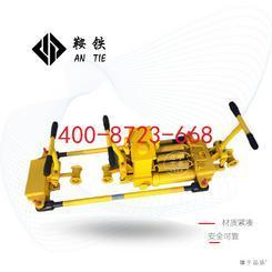 辽宁鞍铁_AFT-400B液压双项轨调_配_确保质量
