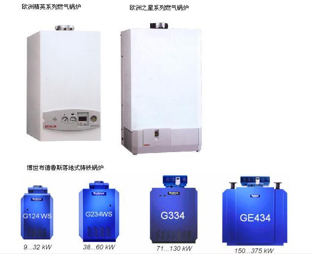 上海长宁区博世热水器/博世壁挂炉售后维修51086144
