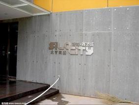 美岩水泥板装饰清水混凝土工业风超薄水泥纤维内外墙装饰面板