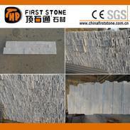 白色石英文化石FSSW-133