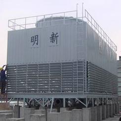 明新冷却塔厂家 工业冷却塔 高温冷却塔