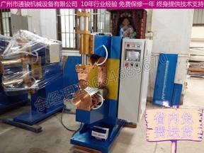 TFN系列中频滚焊机 中频缝焊机