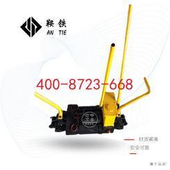 鞍铁_GFT-40液压单项钢轨缝隙调整器_配件_轨道专用