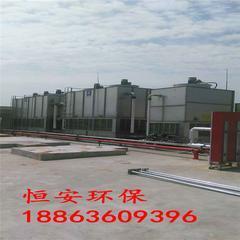 横流低噪型闭式冷却塔、闭式冷却塔、山东恒安环保