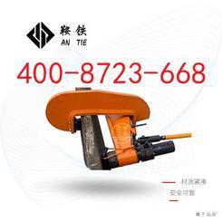 辽宁工务_YZ-750液压直轨器_批发_优势