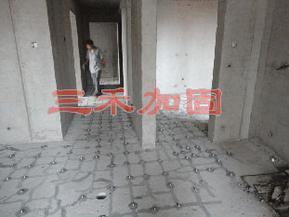 裂缝修补加工工程