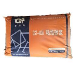 辽宁保温板粘结砂浆、好厂家造就好产品,锦州保温板粘结砂浆