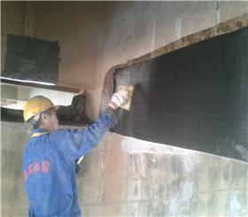 碳纤维加固施工工艺