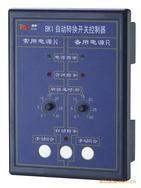 BK1双电源自动转换开关控制器