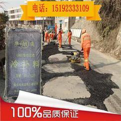 浙江台州冷补料路面坑槽变平整的小诀窍