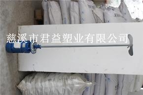 水�理溶���拌�CBLD10-17-1.5KW