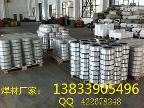 ER347Si焊丝ER347Si不锈钢焊丝
