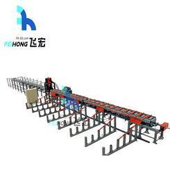 飞宏智能钢筋剪切生产线 FHS-32 全国供应