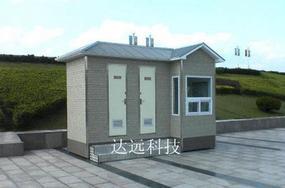 节水型移动厕所 移动卫生间 移动环保公厕