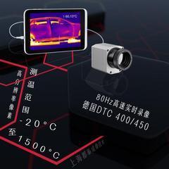DTC在线式高清晰度红外热像仪