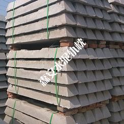 钢筋混凝土轨枕-森安钢筋混凝土轨枕