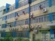 忻州厂房内外墙粉刷涂料翻新
