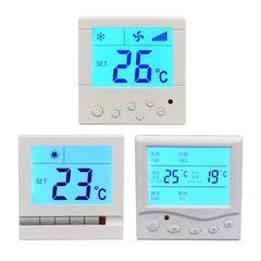 中央空调液晶温控开关