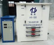 重庆二氧化氯发生器调整价格