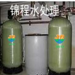 唐山全自动软化水处理设备