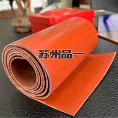 3.0通风管道硅钛合金橡胶板