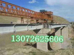 安徽合肥架桥机出租公司200T架桥机结构