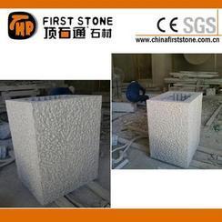 花岗岩花园石钵GGV300