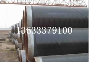 污水处理焊管/天元钢管sell/污水处理钢管