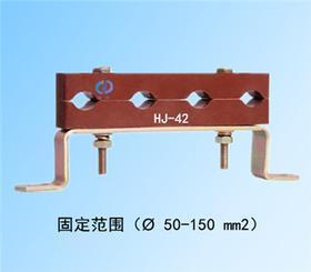电缆固定夹HJ-42电缆固定夹
