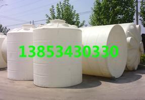 10吨塑料桶,10000L塑料桶,10000公斤塑料桶