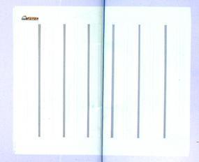 翰海牌铜铝复合90宽双水道平板式散热器