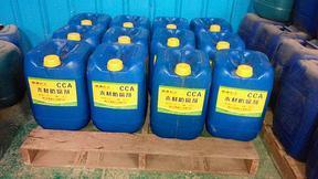 銅鉻砷木材防腐劑防蟲劑