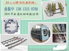 钢厂导向段及喷淋水冷系统