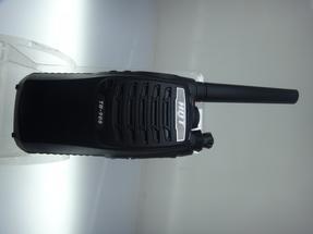 环球通TH-908对讲机物业保安专用