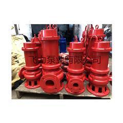 耐高温排污泵大口径地下室抽废水潜水排污泵