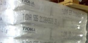 供应进口原装澳洲美礼联钛白粉R595金红石型