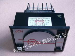 CM-2抽出式柜内照明灯