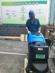 R50B全自动洗地机