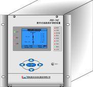 国电南自光纤线路保护测控装置
