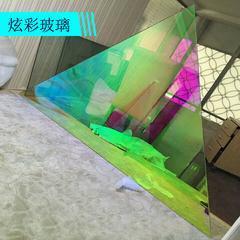 炫彩玻璃  魔幻玻璃