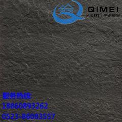 供应河南焦作软瓷齐美生态柔性岩石BDQMS