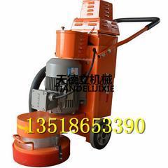 TDL-300去旧环氧漆水泥地面打磨机