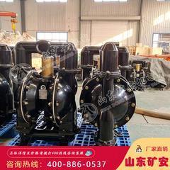BQG370/0.2气动隔膜泵,品质可靠